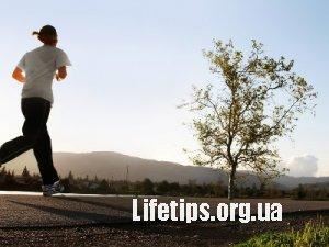 Біг - секрет здоров'я(Як правильно бігати?)