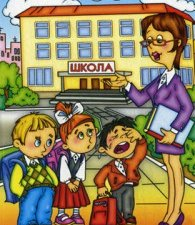 Поради як зібрати дитину до школи