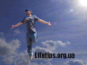 Як зробити життя кращим (15 порад)