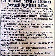 Реформа російської орфографії або чому більшість українців знають російську