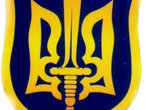 Декалог Українського Націоналіста