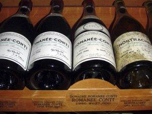 Топ 10 найдорожчих вин