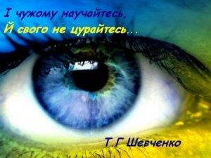 Список деяких русизмів та їх відповідників в українській мові