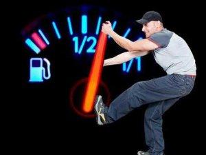 Як заощадити на пальному (бензині)