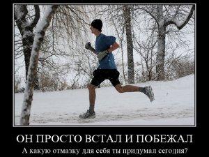Мотивація в спорті і не тільки !!!!