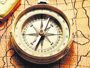 Як користуватися компасом