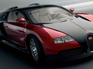 Найдорожчі автомобілі в світі: Топ 10 Список 2011-2012