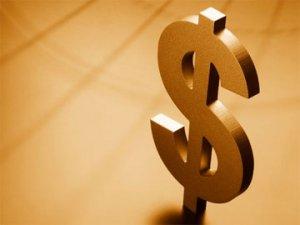 Скільки коштує Новий рік?