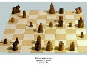 Як з'явилися шахи?