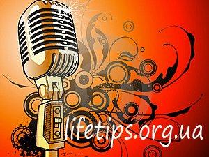 Як навчитися співати