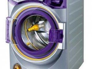 Ремонт пральних машин.