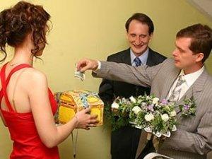 Викуп нареченої.