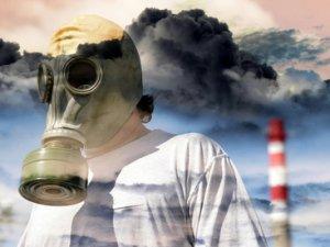 Як визначається якість міського повітря?