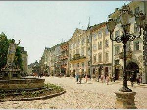 Славетне місто - Львів