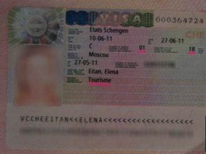 Отримання шенгенської візи (2012)